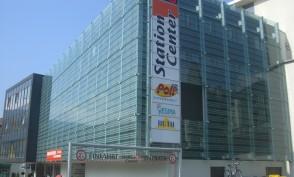 Settore terziario Station Center